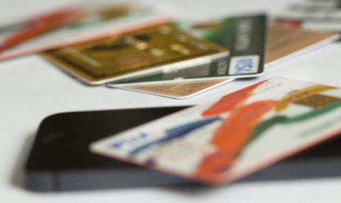 日本政策金融公庫 創業融資 信用情報